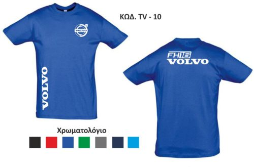 T-shirt Volvo TV - 10