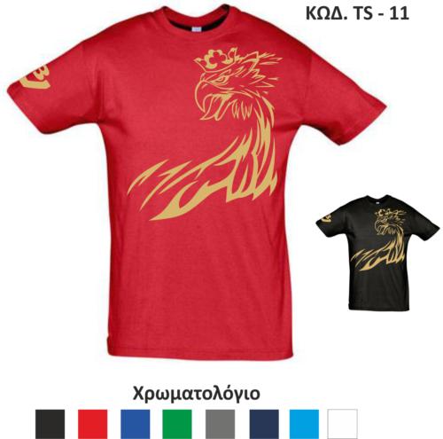 Μπλουζάκι κοντομάνικο, TS-11, Κόκκινο