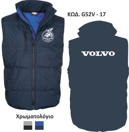 Γιλέκο G52V - 17 Μπλε σκούρο