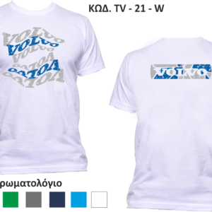 Μπλουζάκι κοντομάνικο TV-21 Λευκό