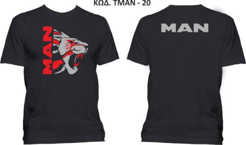 Μπλουζάκι κοντομάνικο TMAN-20 Μαύρο